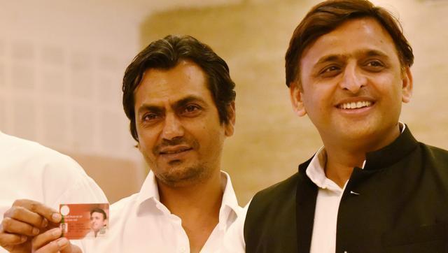Samajwadi Kisan and Sarvhit Bima Yojana
