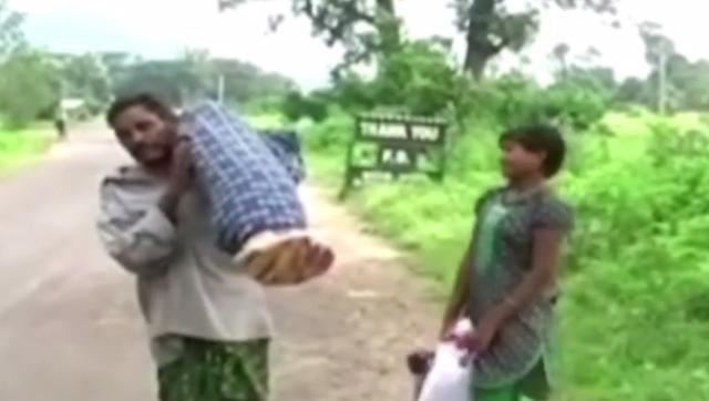 Mahaprayan Yojana in Odisha