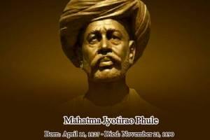 Mahatma Jyotiba Phule Jan Arogya Yojana
