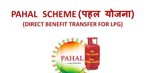 Pahal DBTL (LPG Subsidy) Yojana