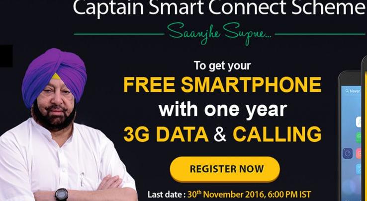 Captain Smart Connect Free Smartphone Scheme
