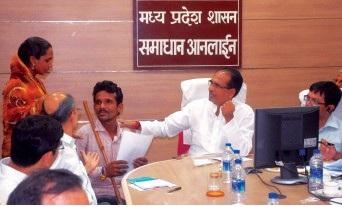 E-laxmi Scheme Yojana for women in Madhya Pradesh