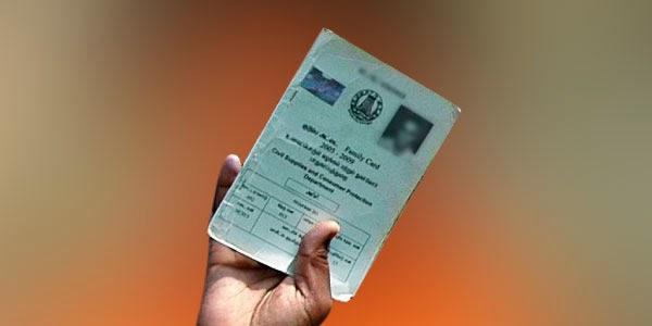 Apply And Check Tnpds Tamil Nadu Smart Ration Card Status