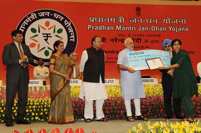 Last Date of PM Jan Dhan Yojana