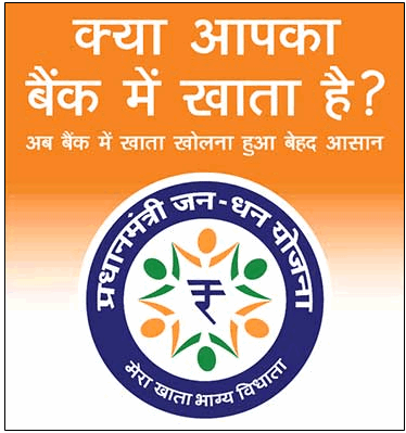 Account open under Jan Dhan Yojana
