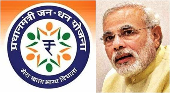 pm jan dhan yojana missed call