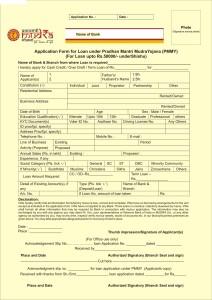 Aadhar Card Form Ahmedabad Pdf