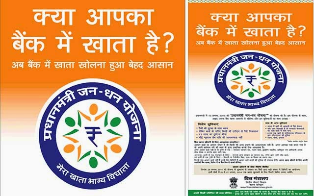 PAN Card for All, after PM Jan Dhan Yojana