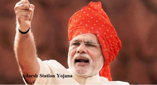 Adarsh Station Yojana