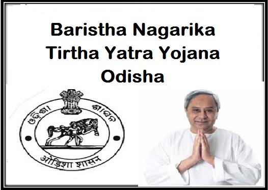 Baristha Nagarika Tirtha Yatra Yojana Odisha