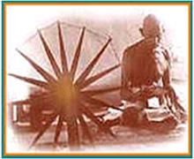 Mahatma Gandhi Bunakar Bima Yojana