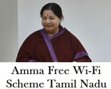 free wifi tamilnadu