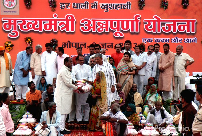 Annapurna Yojana | Chouhan Thali for Rs 10 in MP