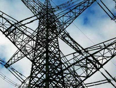 Free Power Scheme