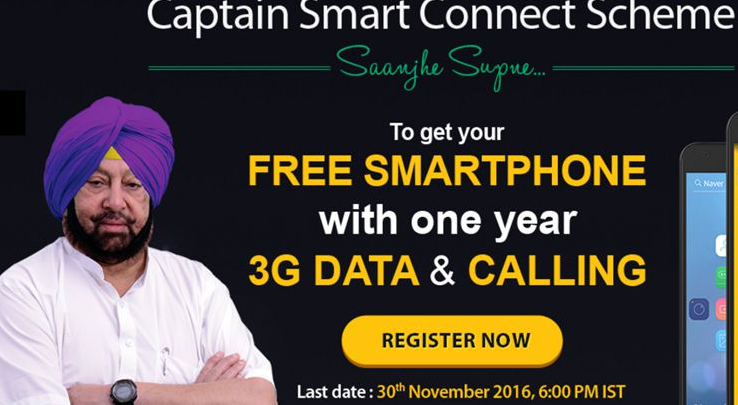 Captain Smart Connect Free Smartphone Scheme