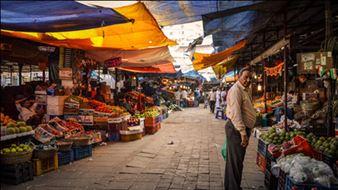 Rashtriya Krishi Bazar Yojana