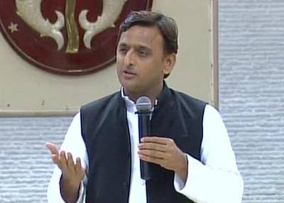 Samajwadi Namak Yojana in UP