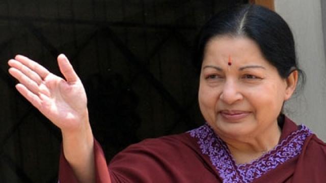 Tamil Nadu Amma Free Wi-Fi Zones