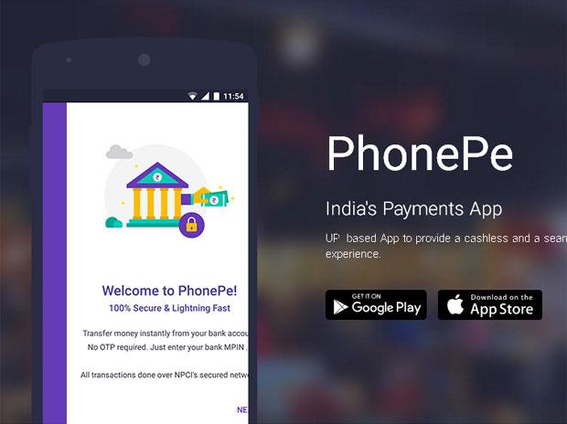 PhonePe e Wallet Payment App