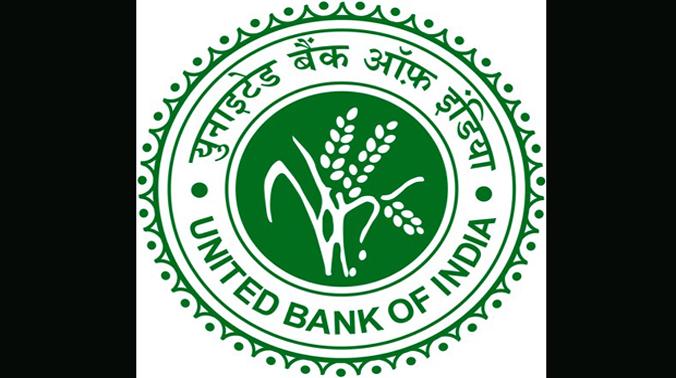 UBI United Wallet e Wallet Payment App