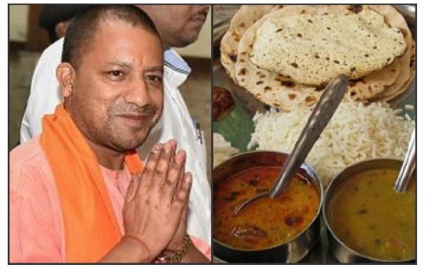 Annapurna Bhojnalaya Yojana in Uttar Pradesh by CM Yogi