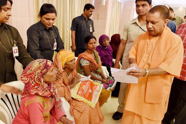 Mukhyamantri Pension Scheme Yojana in UP by Yogi