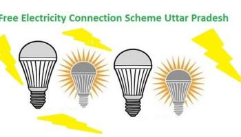 Uttar Pradesh to get 24 hour Power supply under Power for all scheme by Yogi