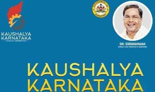Applying For the Kaushalya Karnataka Scheme Online Registration Trainee