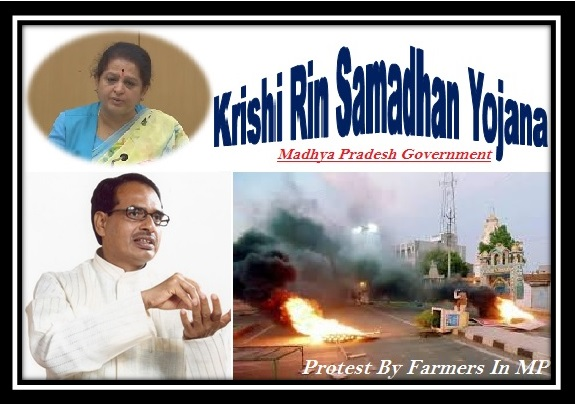 Krishi Rin Samadhan Yojana in MP