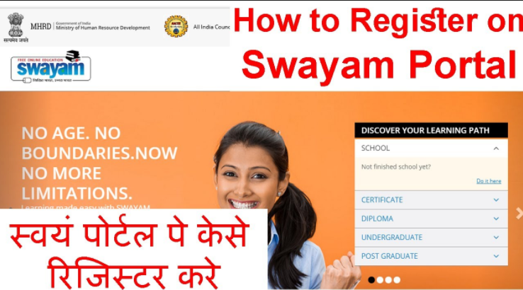Swayam free online Scheme Courses and Registration