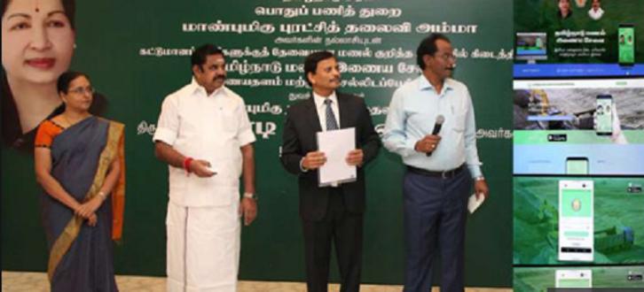 Tamilnadu Online Sand Booking