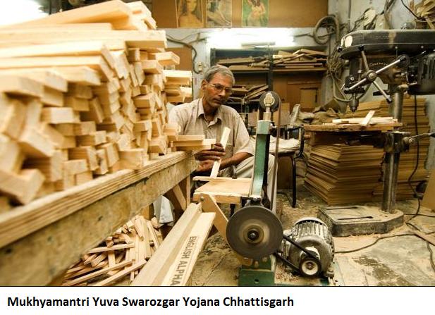 Mukhyamantri Yuva Swarozgar Yojana Chhattisgarh