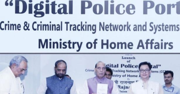 Report Crime Using Digital Police Portal