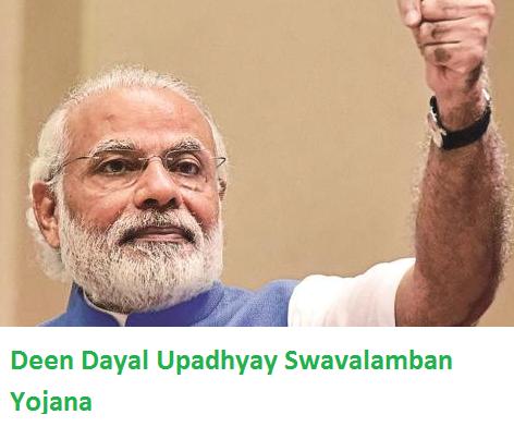 Deen Dayal Upadhyay Swavalamban Yojana