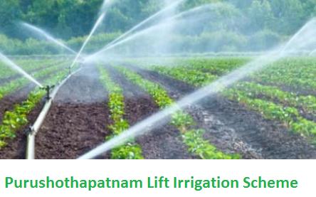 Purushothapatnam Lift Irrigation Scheme