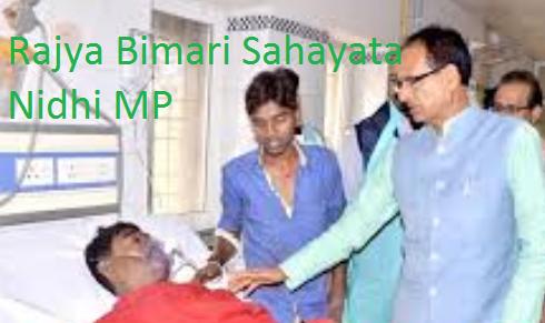 Rajya Bimari Sahayata Nidhi MP