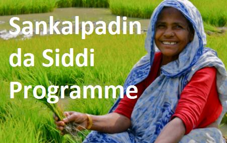 Sankalpadinda Siddi Programme Scheme