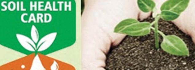 Soil Health Card Scheme