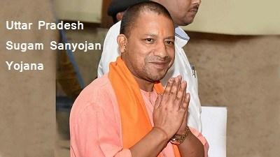 Uttar Pradesh Sugam Sanyojan Yojana