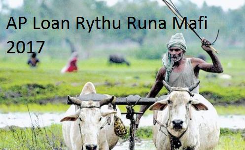 AP Loan Rythu Runa Mafi 2017