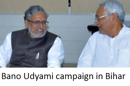 Bano Udyami campaign in Bihar