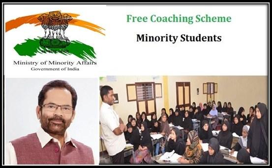 Free Coaching to Minorities