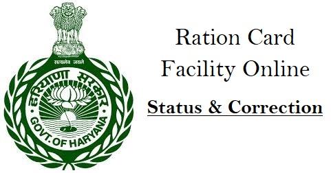 Ration Card Online Apply Status Correction Haryana saralharyana.gov.in