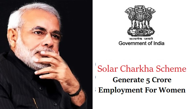 Solar-Charkha-Scheme-Generate-5-Crore-Jobs-Employment-For-Women-by-Central-Gov