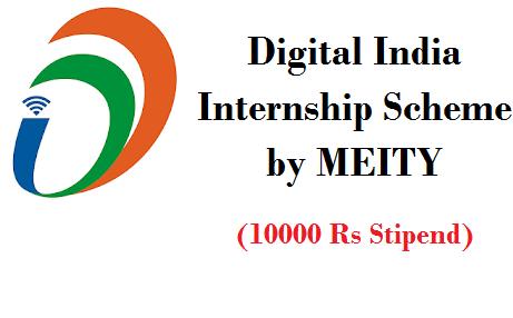 Digital India Internship Scheme by MEITY