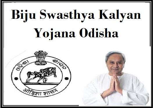 Naveen Odisha