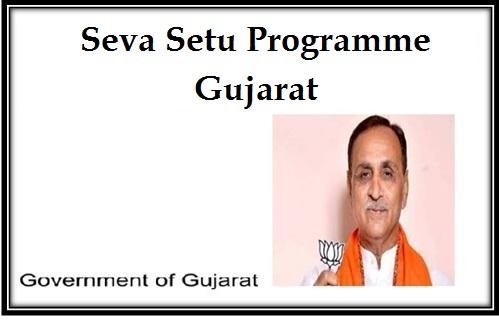 Seva Setu Programme in Gujarat