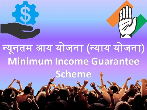 Minimum Income Guarantee