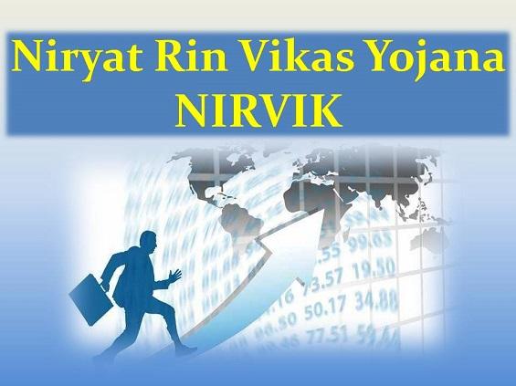 Niryat Rin Vikas Yojana NIRVIK