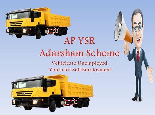 AP-YSR-Adarsham-Scheme